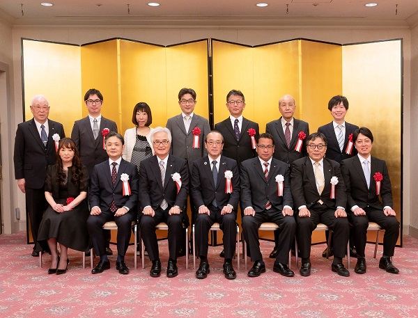 表彰式の様子│広島商工会議所