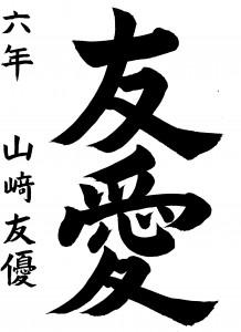 kaitousyou