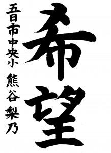 shinbunsyasyou