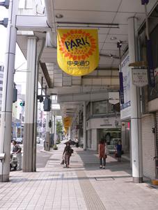 photo_tyuoudori02